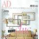 Shalini Misra Design Architectural Digest ESPAÑA 2017 APRIL PORTADA